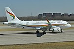 Airbus A319-115 'B-300W' Tibet Airlines (32582492187).jpg