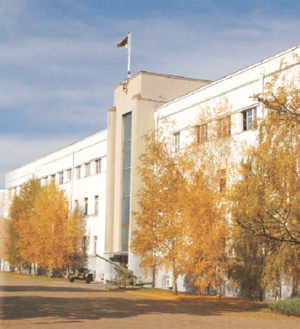 Military Academy (Serbia) - The cadets campus at Military Academy