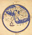 Al-Idrisi's world map Rotated 180 degrees.JPG