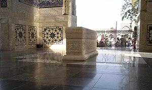 Muhammad al-Bukhari - Imam Bukhārī's mausoleum near Samarkand, Uzbekistan