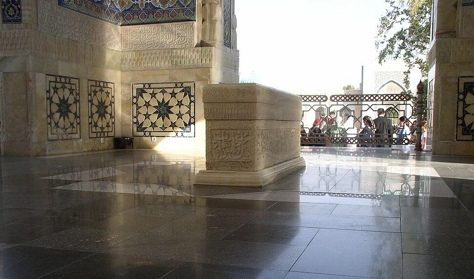 AlBukhari Mausoleum