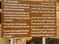 Al Madinah Province Saudi Arabia - panoramio (24).jpg