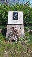 Aleksandar Stamoliyski buried place near Septemvri 2019 04.jpg