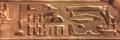Alien Heiroglyph.png