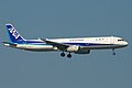 All Nippon Airways A321(JA101A) (2149170494).jpg
