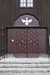 Fil:Allhelgonakyrkan - Entrance.jpg