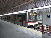 Alte Donau metro station 2016 3.jpg