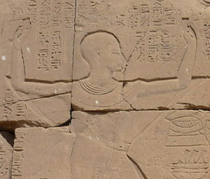 Amenhotep (High Priest of Amun) - Amenhotep, high priest of Amun