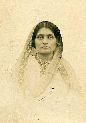 Amina Hydari - Image: Amina Hydari
