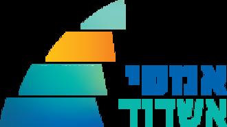 Amphi Ashdod - The Amphi's Logo