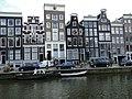 Amsterdam 11.04.2012 - panoramio.jpg