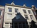 Amsterdam Lindenstraat 4 - 3572.JPG
