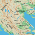 Ancient Regions Epirus and Macedon.png