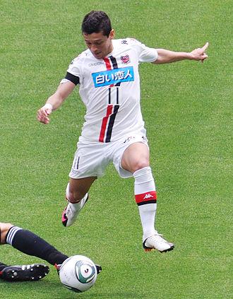 Shiroi Koibito - Consadole Sapporo play with Shiroi Koibito as their shirt sponsor.