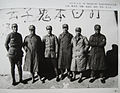 Anti-Japanese National Army commanders, November 1937.jpg