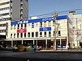 Aoyama Tailor Abeno shop.jpg