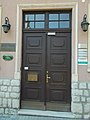 Apáczai Csere School, entrance, 2018 Dombóvár.jpg