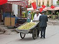 Apple Vendor (41549586811).jpg
