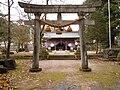 Araki-jinja Chinkonsya-Hida Kokufu Hida Takayama.jpg