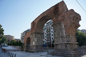 Byzantine Greece - Arch of Galerius and Rotunda, Thessaloniki.