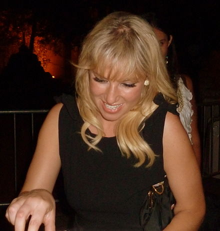 """Bound"" featured the first appearance of guest actress Ari Graynor as Olivia's sister Rachel. Ari Graynor.jpg"