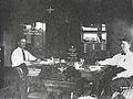 Arkansas NF supervisor's office.JPG