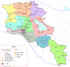 List of cities and towns in Armenia - Wikipedia Map Of Armenia Cities on map of southern europe cities, map of central america cities, map of france cities, map of uk cities, map of china cities, map of s korea cities, map of asia cities, map of chile cities, map of latin america cities, map of west germany cities, map of brazil cities, map of western ukraine cities, map of india cities, map of the dominican republic cities, map of dutch cities, map of new zealand cities, map of ussr cities, map of democratic republic of congo cities, map of ireland cities, map of portugal cities,