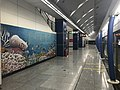 Artwall in Jincheng Plaza Station.jpg