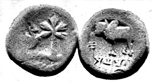 Kosala - Coin of ruler Aryamitra, issued in Ayodhya, Kosala. Obv: peacock to right facing tree. Rev: Name Ayyamitasa, humped bull to left facing pole.