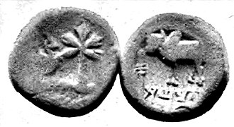 Kosala - Coin of ruler Aryamitra, issued in Ayodhya, Kosala. Obv: peacock to right facing tree. Rev: Name Ayyamitasa, humped bull to left facing pole.