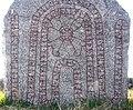 Assurs sten (Raä-nr Bro 78-1, U617) 0823.jpg