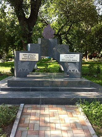 Assyrian genocide - Assyrian Genocide memorial in Yerevan, Armenia.