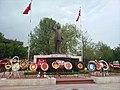 Atatürk, Yalova, By OTANSEV - panoramio.jpg