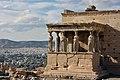 Athens 09 2013 - panoramio (86).jpg