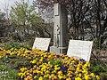 Auby - Monument aux morts de la Seconde Guerre mondiale (07).JPG