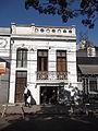 Avenida Venancio Aires n67, Porto Alegre, Brasil.JPG