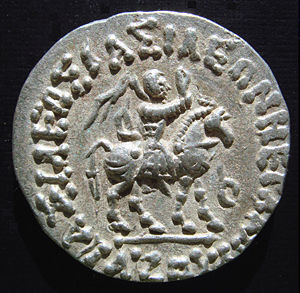 Azes II - Azes II in armour, riding a horse, on one of his silver tetradrachms, minted in Gandhara.