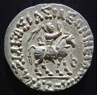 Azes II Indo-Scythian king