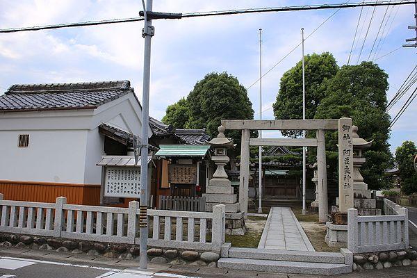 Azura Jinja-Shrine 20150724.JPG