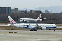 B-7898 - B789 - Air China