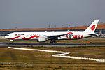 B-2006 - Air China - Boeing 777-39L(ER) - Love China Livery - PEK (15832421221).jpg