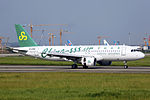 B-6751 - Spring Airlines - Airbus A320-214 - CAN (15071315220).jpg