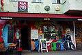 BAR 11, Wiener Straße 21, Berlin-Kreuzberg.jpg