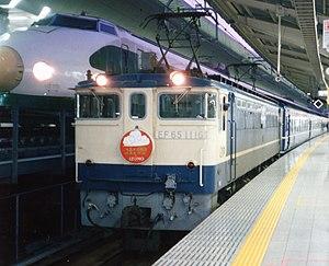 Sunrise Izumo - Locomotive-hauled Izumo service, December 1997