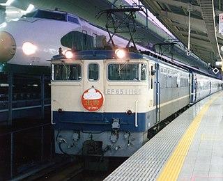 Izumo (train)