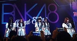 BNK48 - Roadshow - 2017-07-23 (003b).jpg