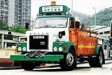 volvo trucks wikipedia rh en wikipedia org Volvo Truck Operators Manual Volvo Truck Operators Manual