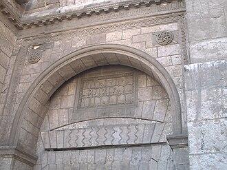 Fatimid art - Bab al-Futuh gate built by Fatimid vazir Badr al-Jamali