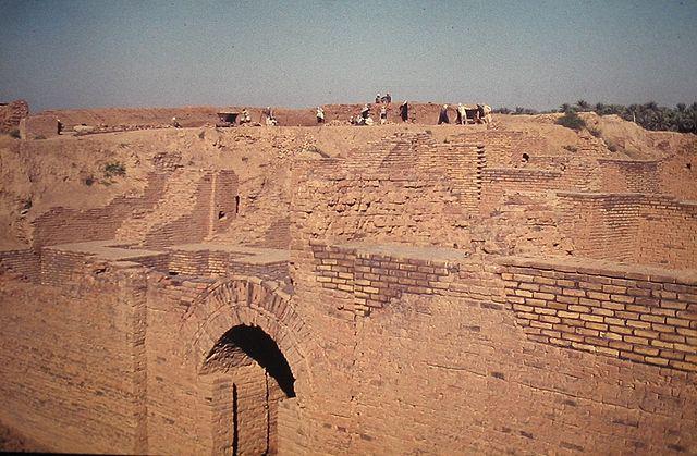 Resultado de imagen de Muralla de los martu