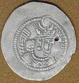 Bahram V Sassanid silver coin.JPG